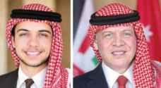 الملك وولي العهد يتلقيان التهاني بمناسبة حلول شهر رمضان المبارك