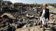 دعوة أممية لوقف القتال في اليمن وإعلان هدنة برمضان