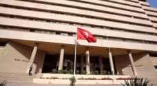 اتحاد الصناعة بتونس قلق من مخاطر رفع الفائدة