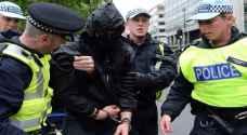 بريطانيا تخفض درجة التحذير الأمني