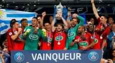 كأس فرنسا: باريس سان جيرمان يتوج باللقب