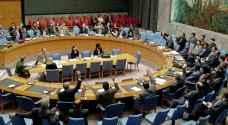 جلسة لمجلس الامن الدولي بشأن الوضع في اليمن الثلاثاء
