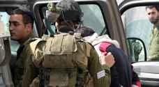 الاحتلال يعتقل ٢٠ فلسطينيا