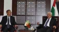 الصين تبدي استعدادها لدفع عجلة السلام ودعم اقتصاد فلسطين