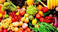 قائمة بأسعار الخضار والفواكه في رابع أيام رمضان