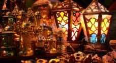من أين جاء فانوس رمضان؟