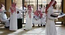 مقتل مدير مدرسة ومعلم بإطلاق نار في السعودية
