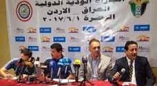 المسفر : مواجهة العراق ستكون احتفالية وإعدادية