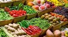 قائمة بأسعار الخضار والفواكه في سادس أيام رمضان