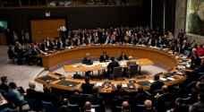 مجلس الامن يفرض عقوبات على مسؤولين في كوريا الشمالية