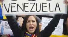 فنزويلا: مؤيدون للرئيس يتظاهرون ضد النائبة العامة