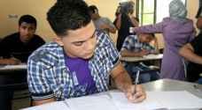 بدء امتحانات الثانوية العامة بنظامها الجديد في فلسطين
