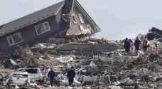 زلزال بقوة ٦,٨ درجات في الاسكا