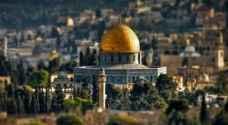 حملة الكترونية فلسطينية بذكرى النكسة