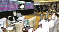 خسائر حادة لبورصة قطر