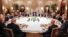 الملك يقيم مأدبة إفطار لعدد من الشخصيات السياسية