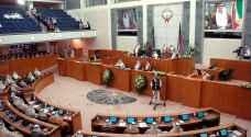 الكويت..البرلمان يقر ميزانية تتضمن عجزا للسنة الثالثة على التوالي