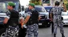 قوات الأمن اللبنانية تضبط خلية مرتبطة بـ'داعش'