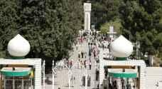 تعرف على التصنيف الجديد للجامعة الأردنية عالميا