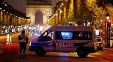 هجوم الشانزليزيه..٣ مشتبه بهم آخرون يواجهون تهم الإرهاب