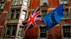 مطالبات بإعادة النظر في موقف بريطانيا من الخروج من الاتحاد الأوروبي