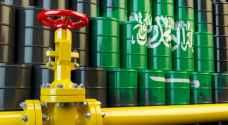 السعودية: نتطلع إلى شراكة نفطية طويلة وجيدة مع روسيا