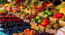 أسعار خضار وفواكه في السوق المركزي ليوم الثلاثاء