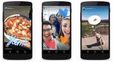 Snappd .. تطبيق يجمع لك القصص في مكان واحد