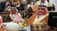 البحرين توقف شخصًا 'تعاطف' مع قطر على فيسبوك