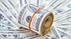 الدولار يهبط بفعل بيانات أمريكية ضعيفة