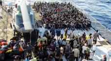 ٦٥,٦ مليون مهاجر حول العالم بسبب النزاعات