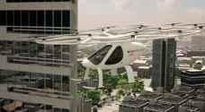 دبي تستعد لتدشين التاكسي الجوي