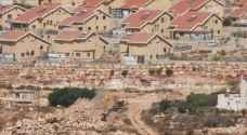 ازدياد كبير في عدد الوحدات السكنية الاستيطانية بالضفة الغربية