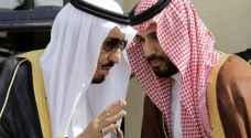 الملك سلمان يفتح أبواب الحكم امام جيل آل سعود الشاب