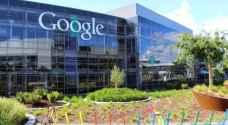 جوجل تقترح تغييرات في قوانين طلب بيانات المستخدمين