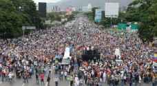 المعارضة الفنزويلية تتظاهر مجددا في كراكاس