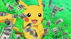 عائدات بوكيمون جو تتجاوز ١,٢ مليار دولار