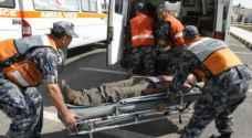 الدفاع المدني يتعامل مع ٢٠٩ حادثاً مختلفاً