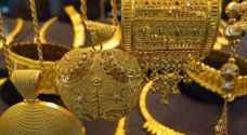 الذهب يتراجع مع عزوف المستثمرين