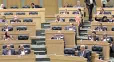 النواب يشكك بقدرة الحكومة التخلص من 'مزاجية' تحديد قيم الأراضي