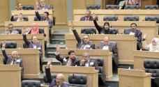 النواب يقر مشروع قانون 'الوساطة' لتسوية النزاعات المدنية