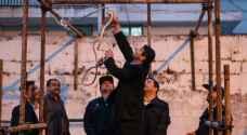 عملية إعدام جماعي في سجن ايراني