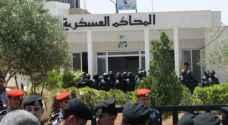 الحكم بقضية الجفر في ١٧ تموز الحالي