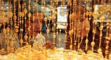 الذهب صوب أكبر خسارة أسبوعية