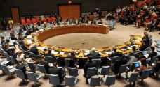 الامم المتحدة تقر اتفاقية تحظر السلاح النووي