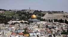 بريطانيا تدين خطط بناء وحدات استيطانية في شرق القدس