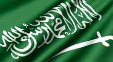 السعودية أمام قمة الـ٢٠: الإرهاب لا دين له