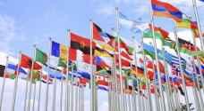 مصدر أوروبي: مجموعة العشرين ستتعهد 'مكافحة الحمائية'