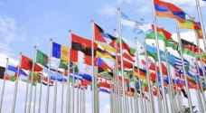 مجموعة الـعشرين: بيان ختامي مشترك ينتهي بتسوية حول المناخ وتوافق تجاري
