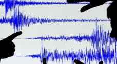 زلزال بقوة ٤,٣ درجات يضرب الجزائر